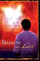 "Shlomy's Book: ""Shalom at Last"""